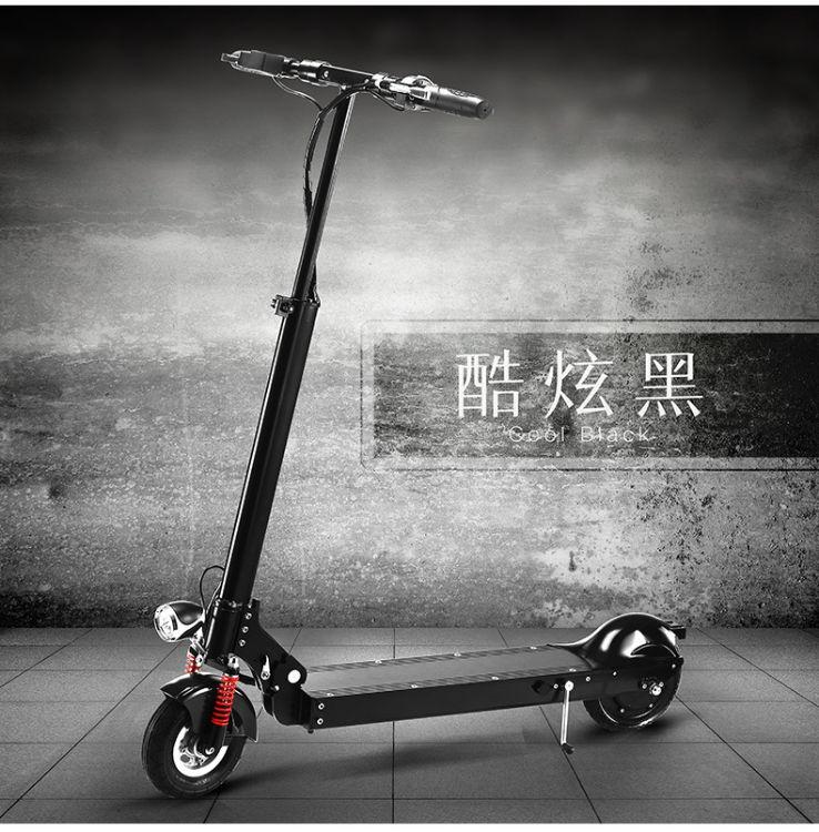 8寸电动滑板车便携折叠迷你成人减震自行车代驾两轮锂电池代步车
