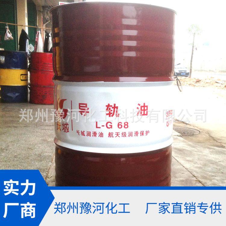 厂家批发 液压导轨油工程机械 量大从优