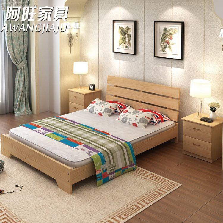 【实木床】厂家直销时尚简约卧室实木双人床 公寓家居双人床定制