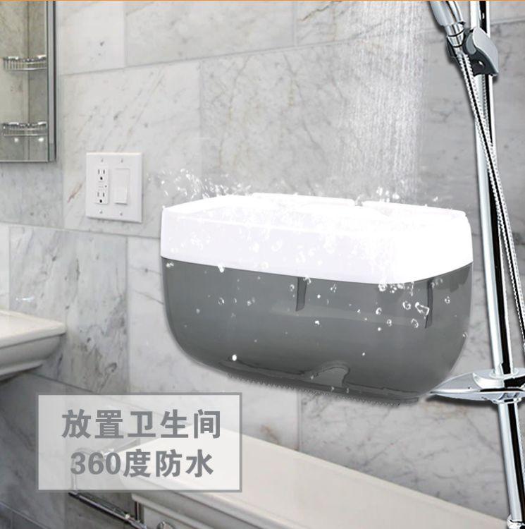 多功能免打孔防水多用途纸巾盒