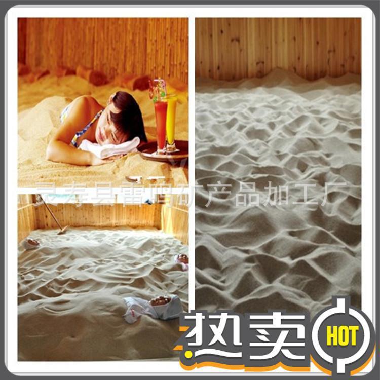 雷鸣沙灸沙厂家生产加工销售各种沙灸砂 大漠沙疗砂 沙漠沙