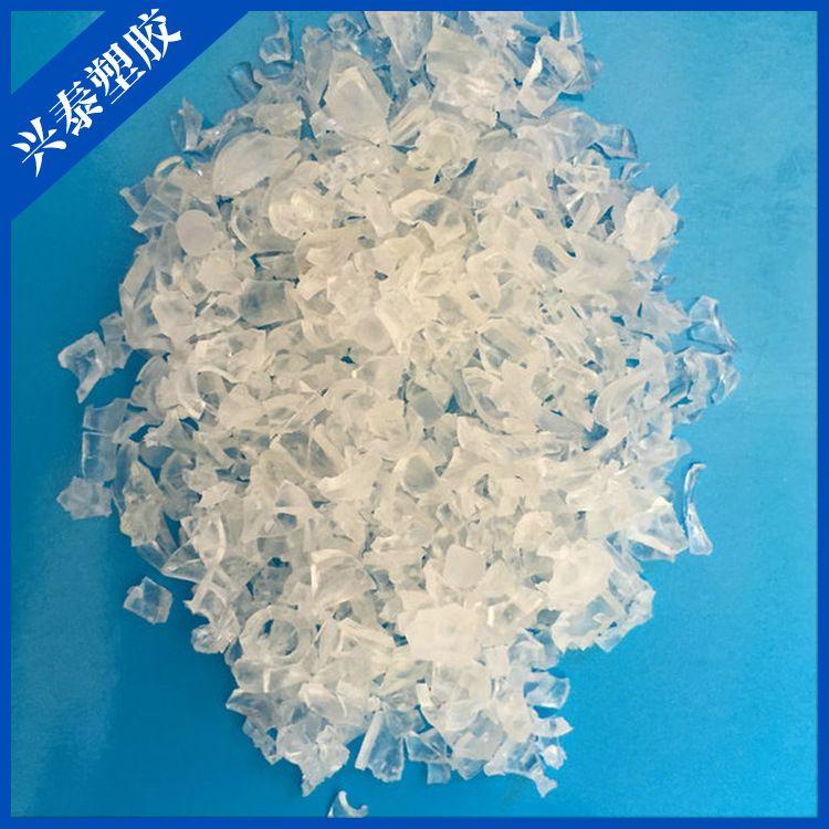 兴泰 注塑挤出PVC胶粒 再生聚氯乙烯粉碎料 PVC胶粒