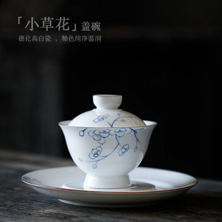 遇素 德化白瓷盖碗茶杯大号陶瓷手绘泡茶碗功夫茶具敬茶杯批发