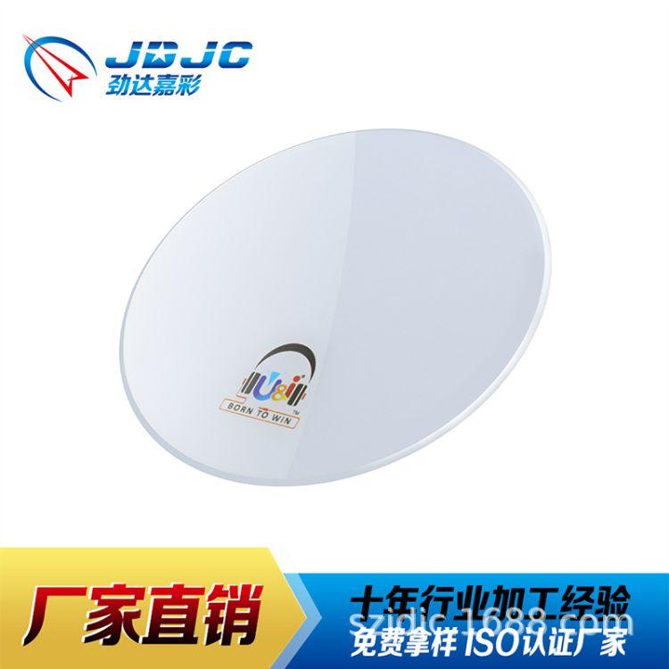 专业无线充亚克力镜片 pc防刮面板装饰件 2.5D 平面视窗镜片厂家