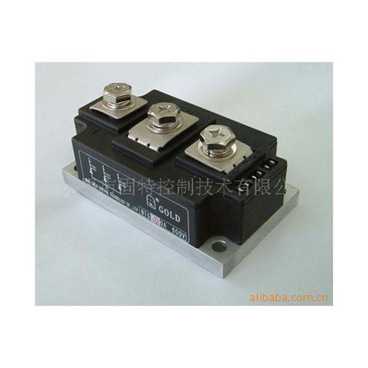 可控硅整流模块厂家直销现货供应欢迎来电咨询