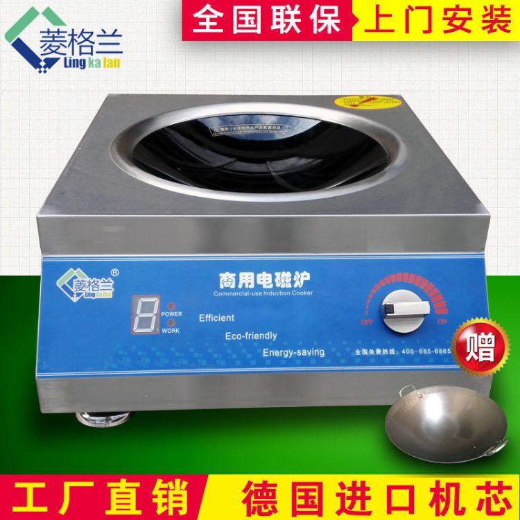 商用电磁炉5KW220 凹面电磁炉5000W 大功率电磁炉 饭店爆炒电磁炉