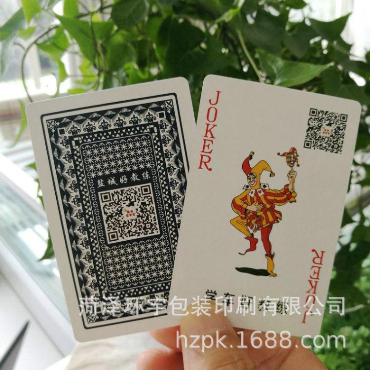 山东扑克牌厂家加工广告扑克牌礼品扑克牌拼音扑克英语扑克旅游扑克