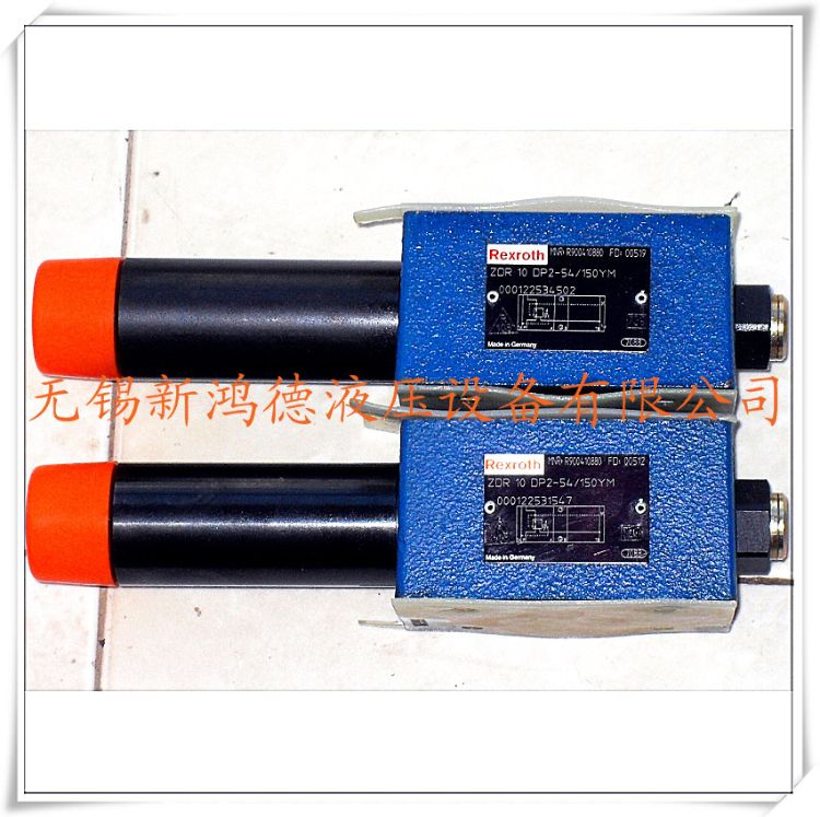 新鸿德出售供应Rexroth-力士乐减压阀ZDR10DP2-54/150YM