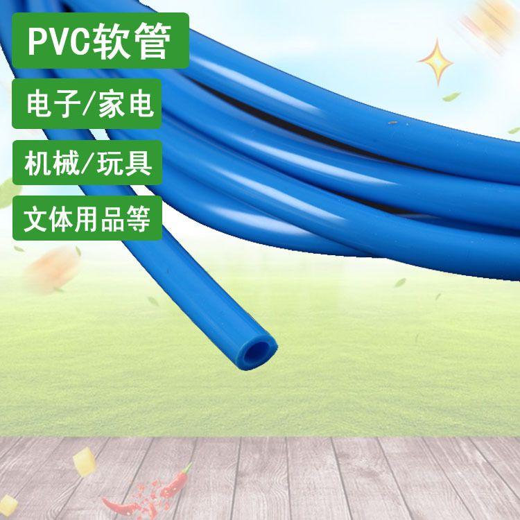 创元 环保无毒PVC软管 线路穿线套管 PVC绝缘阻燃套管