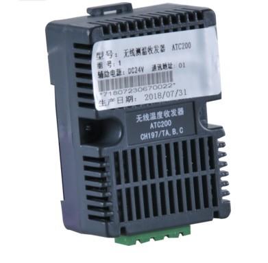 安科瑞ATC200无线测温收发器 1路RS485接口收发器 接受12个传感器