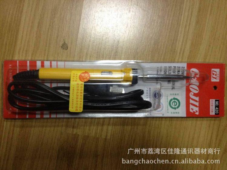 广州GJ 黄花牌电烙铁 420 20W内热电烙铁 220V