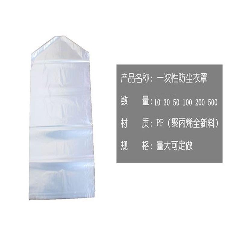 铜陵方正透明挂衣西装袋防尘收纳 工厂直销 支持定制  环保实用