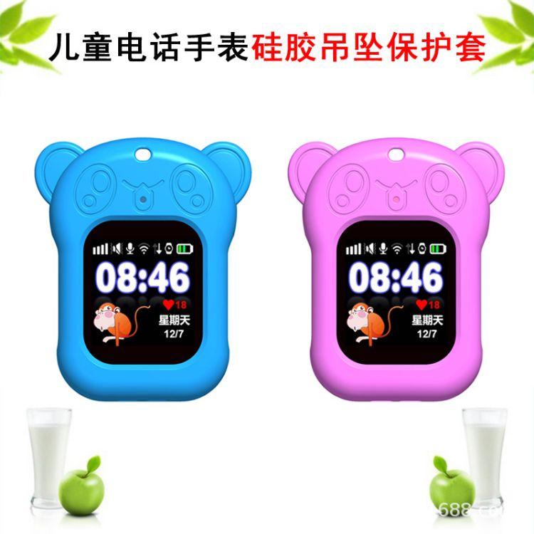 儿童电话手表硅胶保护套 智能定位电话手表吊坠 卡通小熊表套