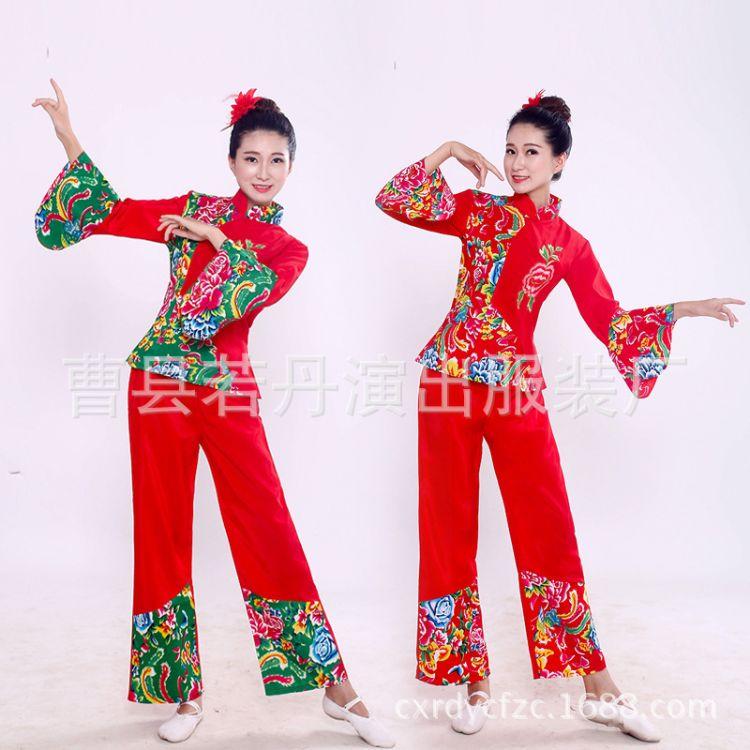 新款秧歌服腰鼓扇子舞广场舞服装开门红民族风舞蹈表演服