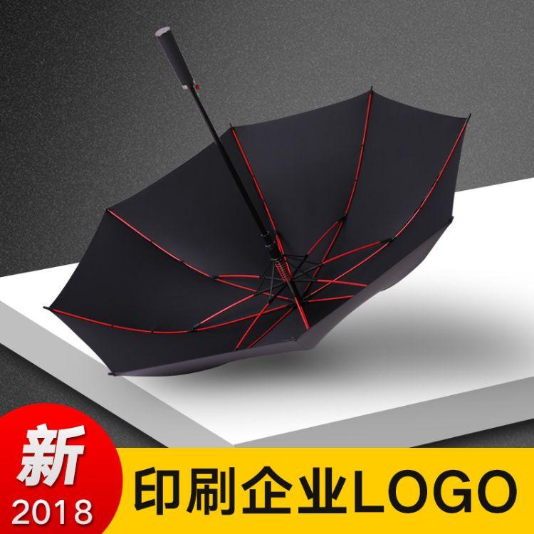 蓝雨雨伞定制高端男士商务创意广告伞高尔夫伞直柄可印字图案logo