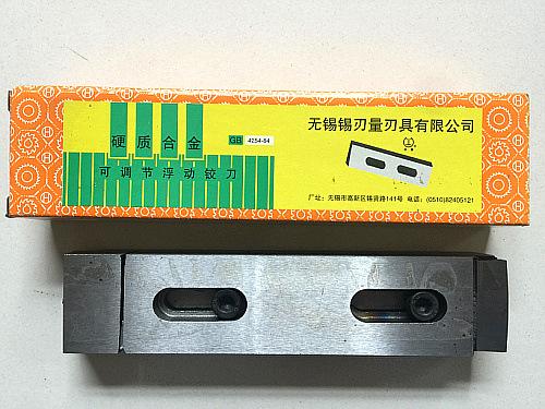 浮动镗刀230-250苏量 无锡镗刀直销 硬质合金可调节浮动铰刀镗刀