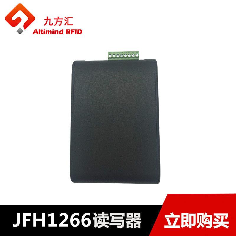 超高频桌面式读卡器1266  RFID读卡器 功率可调