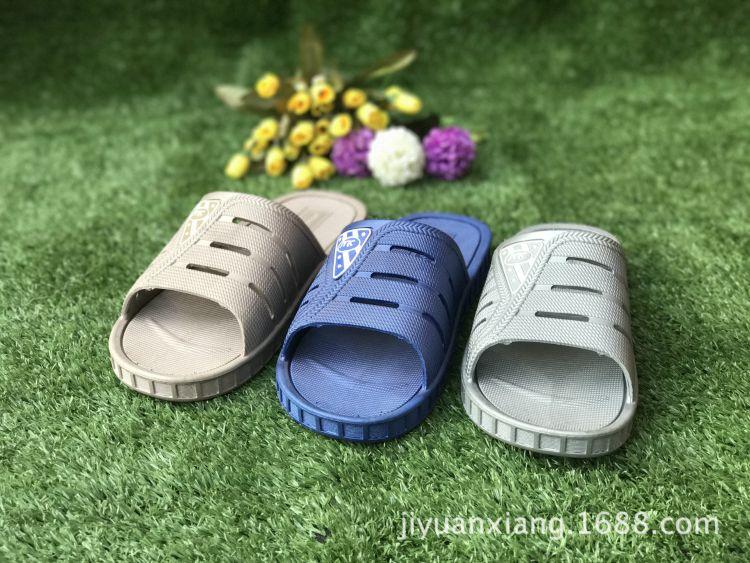 男士凉拖鞋室内拖鞋 夏季透气难脱鞋平跟纯色拖鞋鞋 简单大方
