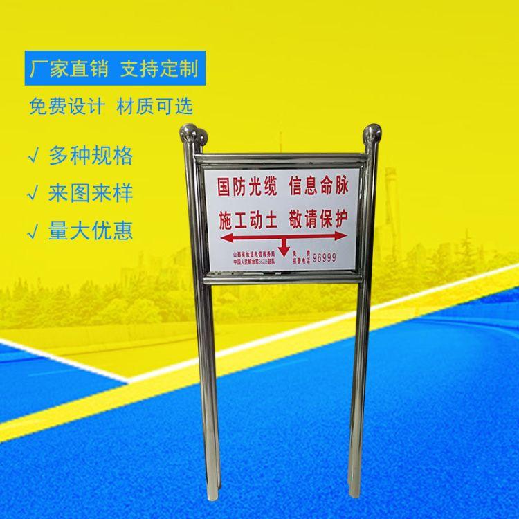 定制PVC塑料光电缆吊牌 中国联通移动电信光缆通信标牌 电力警标牌 不锈钢标牌 阀门牌
