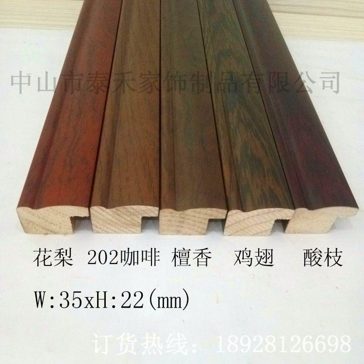 实木国画油画相框画框镜框装饰线条 厂家直销批发 TC21836