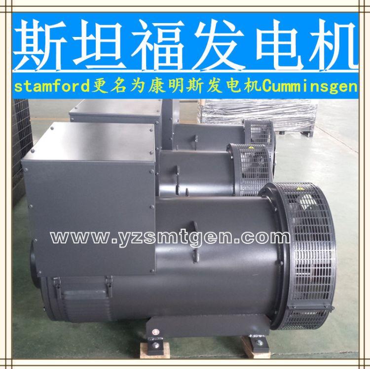 工厂直销斯坦福无刷纯铜发电机斯马特发电机全系列发电机组