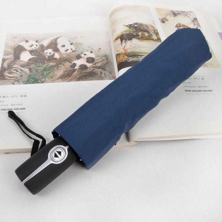 全自动开收晴雨伞超强防风创意双层商务折叠伞现货批发可定制LOGO