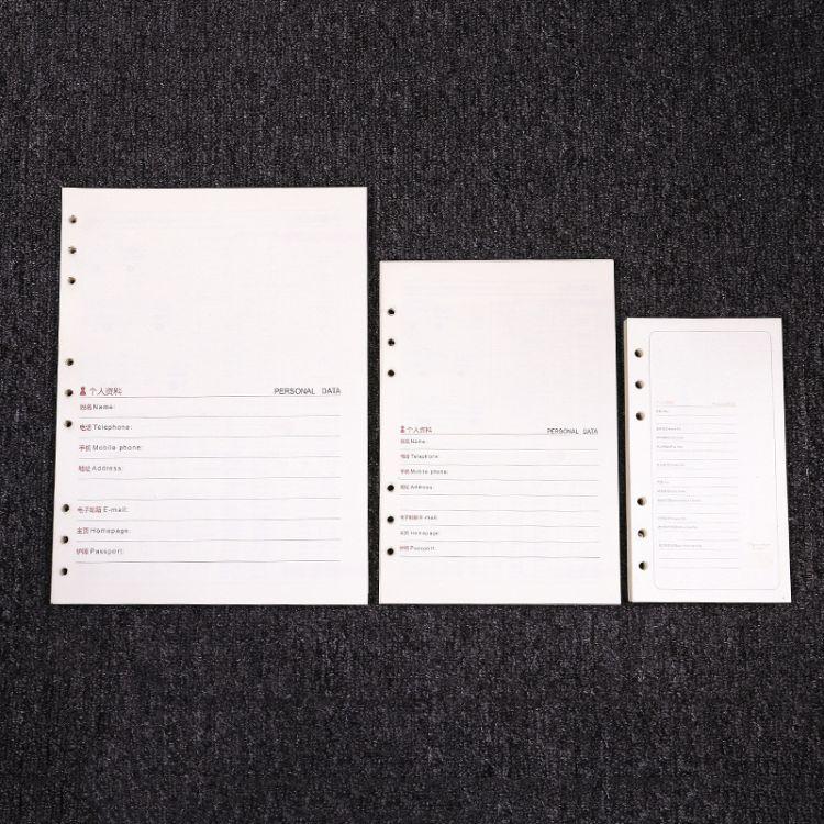 A5A6活页本替芯活页记事本内页纸张 6孔笔记本内芯空白横线替换芯