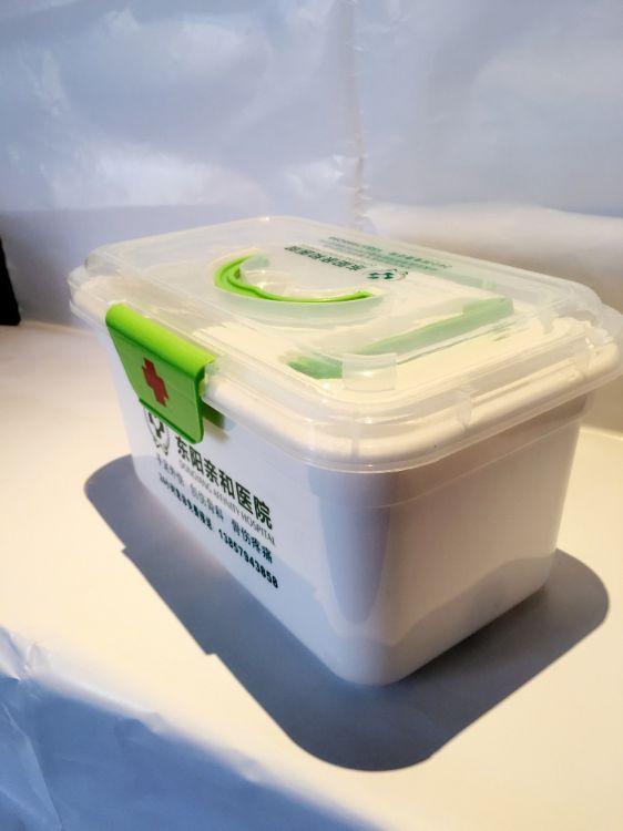2015新款便携医药箱  家庭储物箱   优质收纳箱 可加印logo