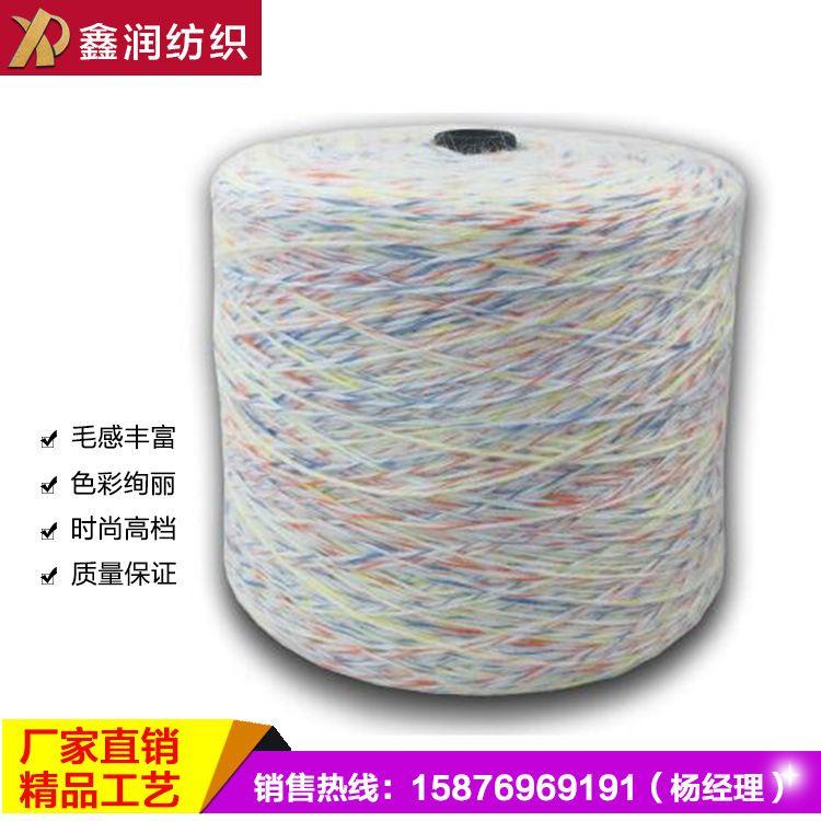 新型花式纱线 3支单股 竹节兔毛 高质感超柔 时尚腈纶纱批发