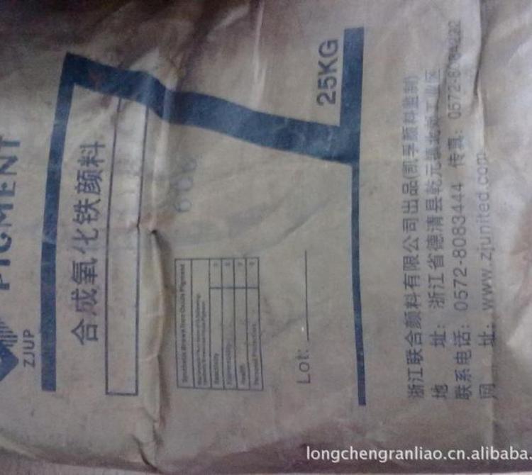 供应氧化铁棕686氧化铁颜料厂价直销水泥用氧化铁颜料