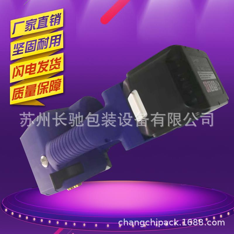 现货供应广州北京小型手提式电动打包机 PET塑钢带电动打包机南京