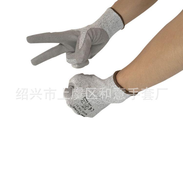 防割手套生产厂家批发定做HPPE包覆纱 PU涂层防切割防护工作手套