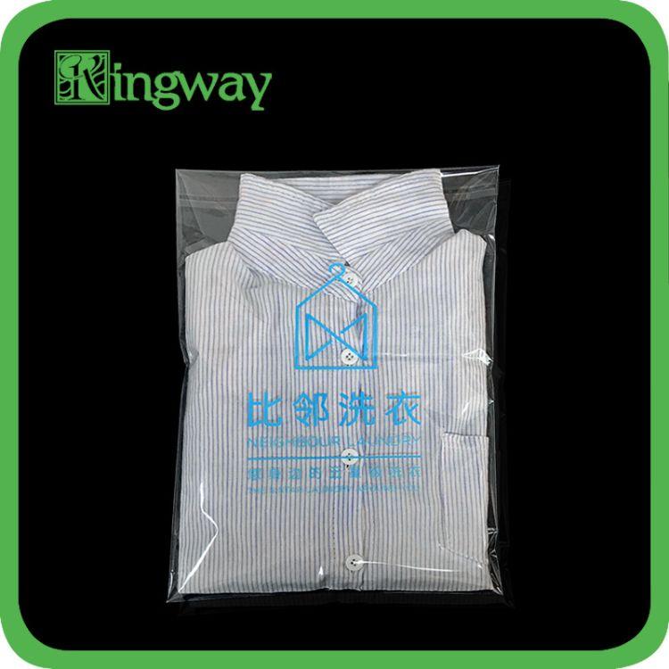 全新优质透明OPP服装袋 干洗店洗衣店服饰衣物包装自粘袋定制