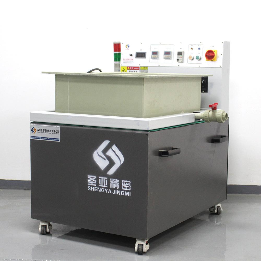 苏州厂家直销磁力研磨机、磁力抛光机、多功能去毛刺机