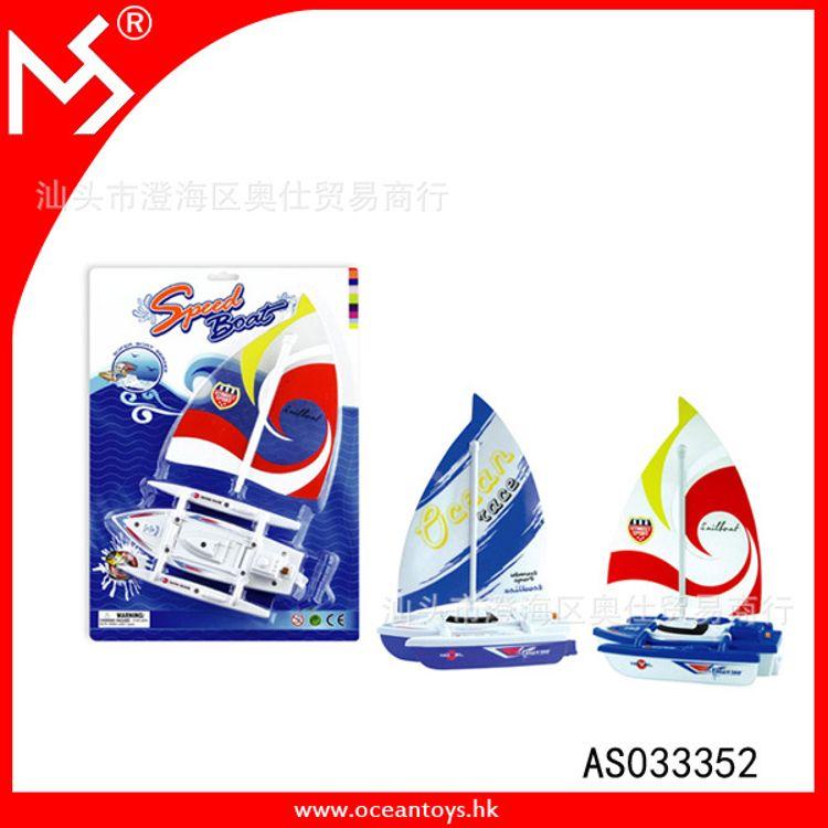 供应电动帆船  儿童水上玩具 塑料模型船