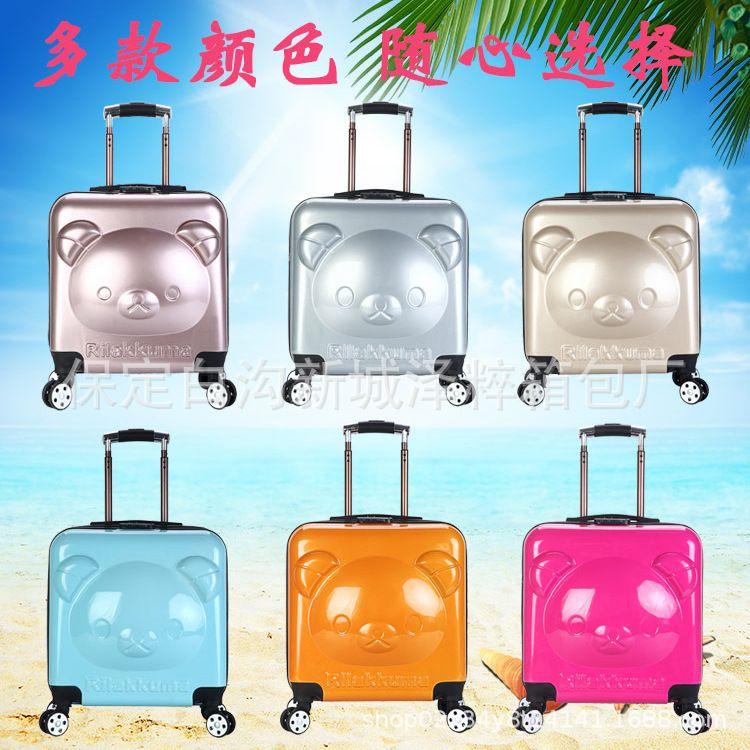 新款小熊拉杆箱定制定做LOGO儿童旅行箱万向轮可爱学生旅行箱礼品