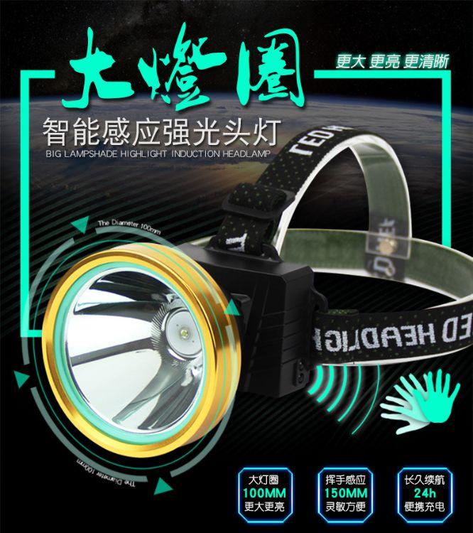 厂家直销 振威 LED头灯强光感应夜钓鱼灯充电远射手电筒打猎超亮
