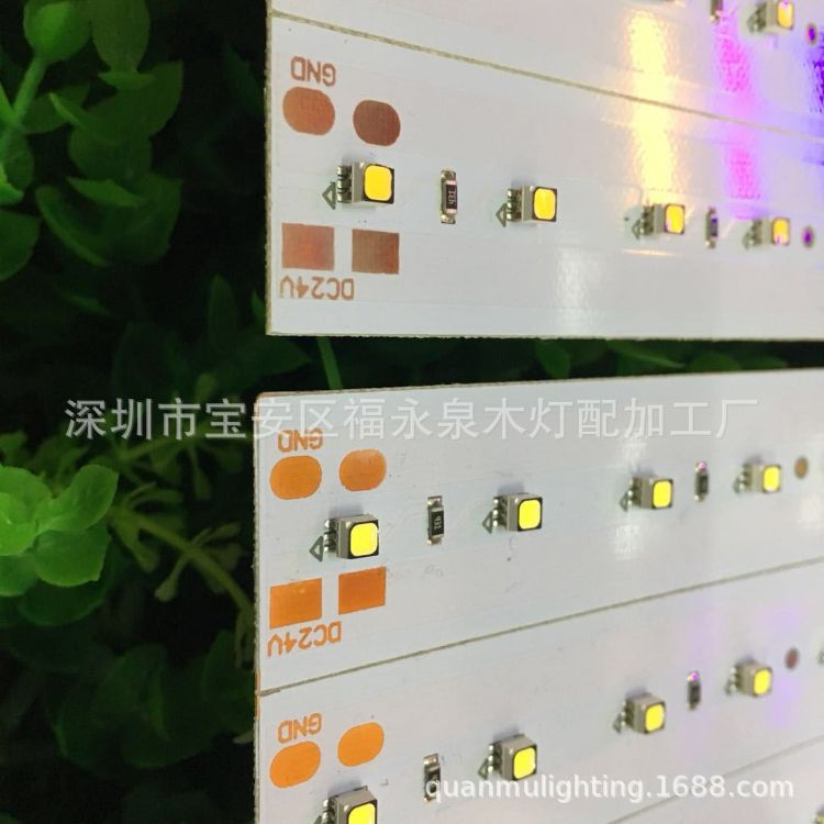 3535单色(静态)暖白/正白/金黄/中性白裸板/半成品 DC24V