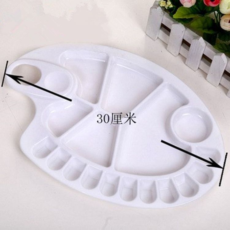 油画调色盘 中号绘画多功能调色板 PP塑料鱼形写生专用美术用品