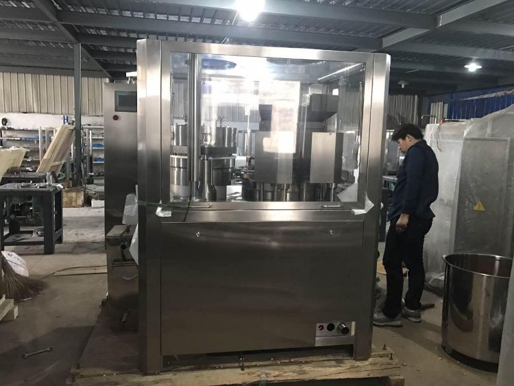 优润NJP3500型空胶囊套合机中草药粉末胶囊充填机大型全自动机型