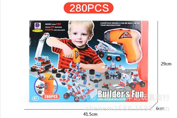 正品儿童拆装组装玩具玩具车百变螺丝螺母组合塑料手动手电钻