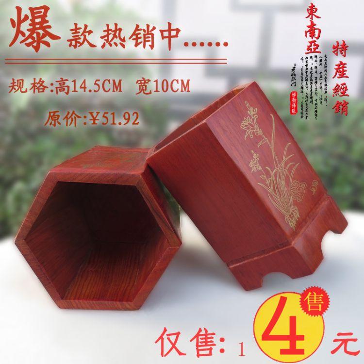 越南红木工艺品摆件圆形素面笔筒缅甸花梨木整木实木木质文房四宝