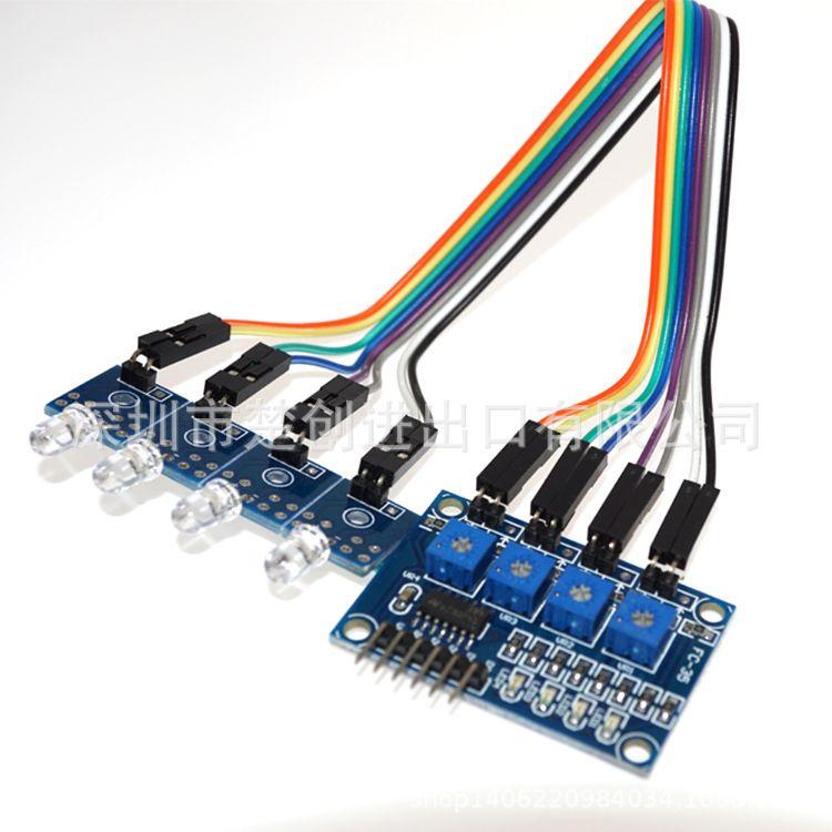 单片机模块 4路光敏电阻传感器模块 光线亮度检测模块 光敏传感器