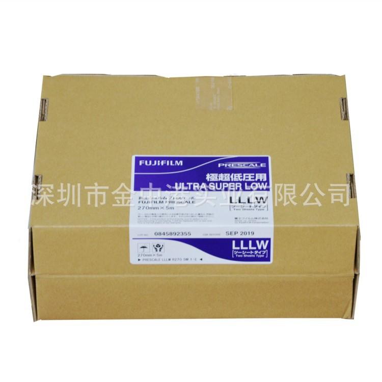 原装正品日本FUJI富士感压纸LLLW(3LW)测量胶片