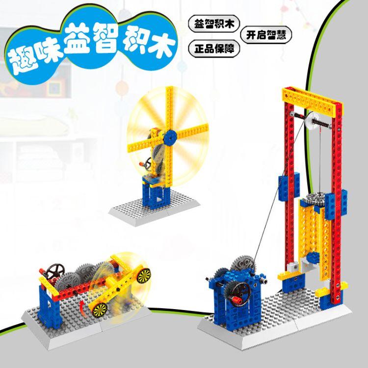儿童启蒙拼装积木益智教学机械塑料组兼容乐g高积木玩具儿童礼物