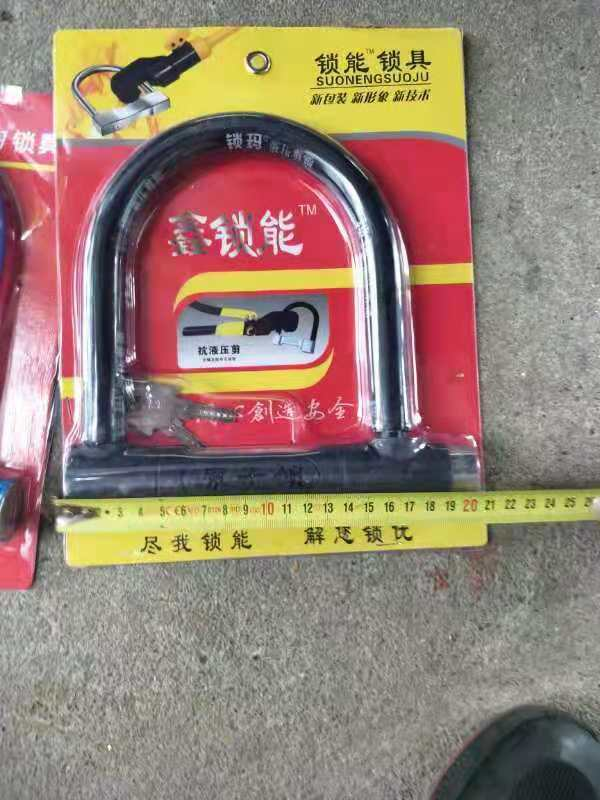 电动车U型锁 摩托车锁 电瓶车U型锁 礼品锁具电动车锁 赠送锁具