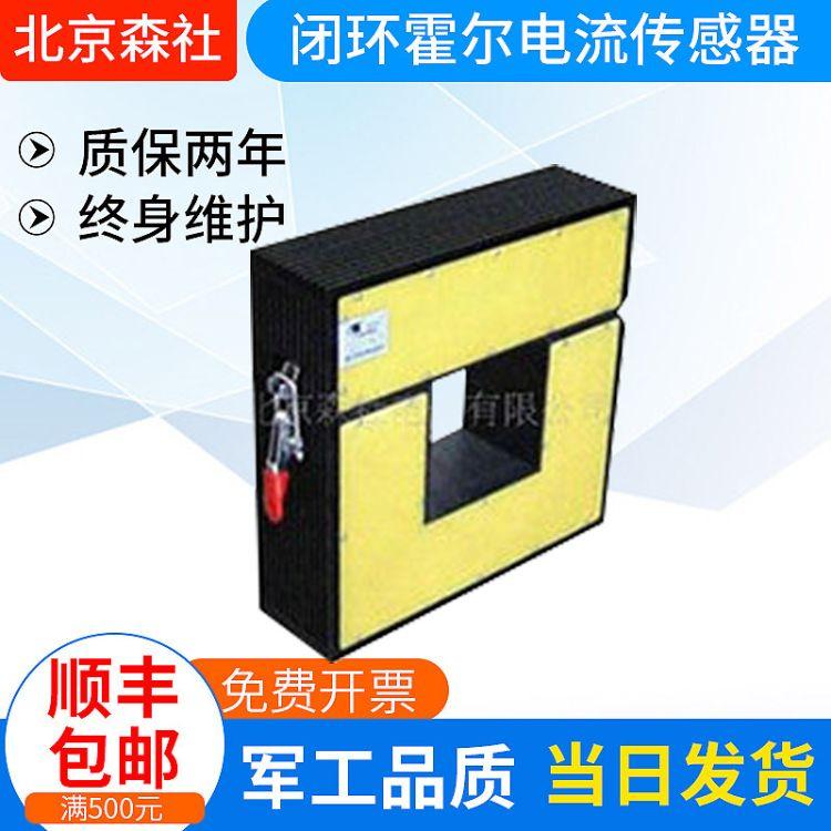 厂家生产闭环霍尔大电流传感器CHB-5KB 隔离测量直流交流脉冲电流