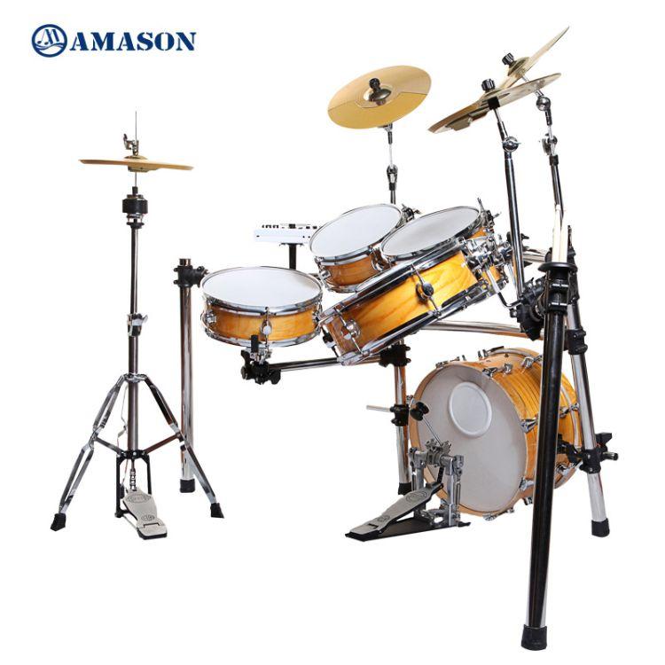 电子鼓珠江艾茉森AMASON AD-5可折叠电鼓电子鼓架子鼓