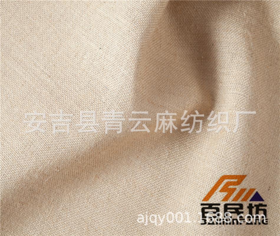 现货供应安吉青云麻纺织6060细密黄麻; 麻布当天急速发货
