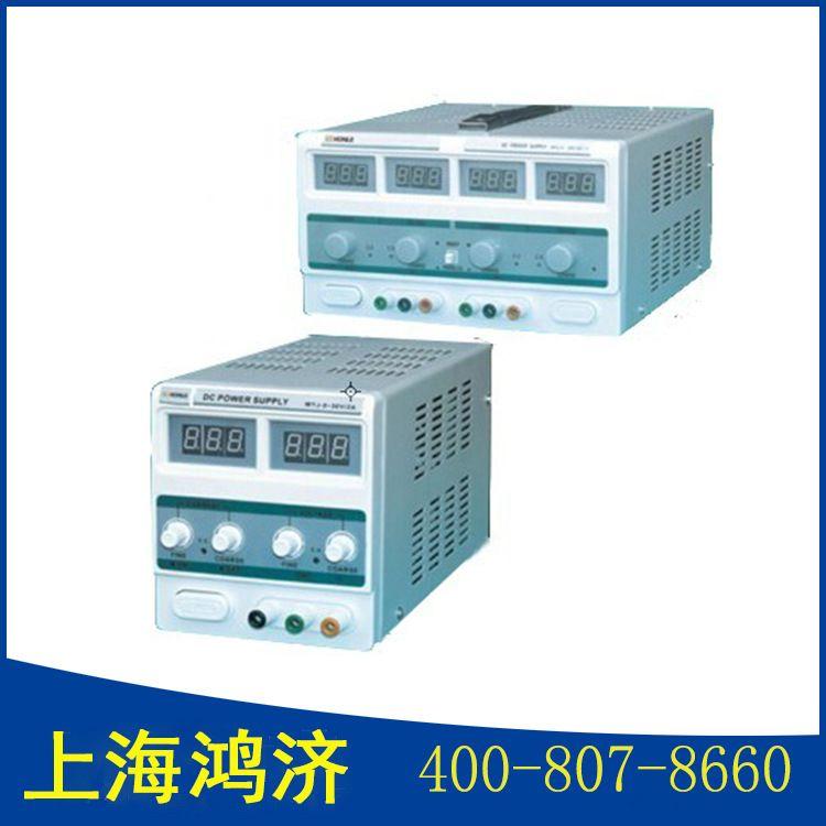 供应上海WYJ-30V50A系列智能型线性直流稳压电源  直流稳压电源